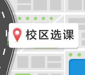 上海新东方校区